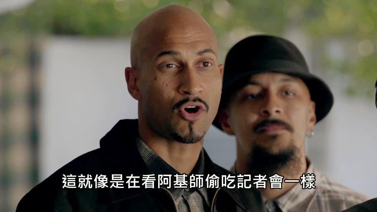 B.C. & Lowy: 比阿基師還要拗!黑人二人組 - 神經流氓 (中文字幕)